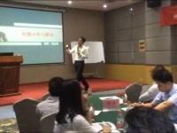 冉云帆老师6月22日上海授课《问题分析与解决》
