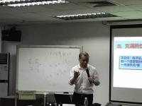 吴湘洪老师12月24日在深圳为和林电子讲授的《正能量与高效执行力》课程圆满结束!