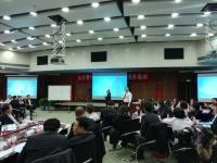吴湘洪老师2017年1月12日北京兴业银行《正能量与高效执行》课程圆满结束!