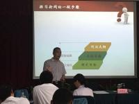 孙玮志博士2016年7月26号给海口中移铁通讲授《刨根问底看新闻》课程
