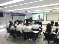 孙玮志博士2016年8月15号重庆邦泰地产讲授《新闻写作》课程