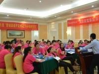 张方金老师7月15日为安徽传美讲授《渠道开发与经销商管理》课程