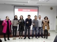 张方金老师2016.3.7给华美月饼讲授《渠道开发与经销商管理》