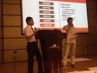 2016年10月17日张方金老师为中国烟草讲授《从新品到爆品——催动产品动销的四把钢刀》课程
