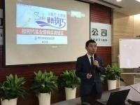 张方金老师10月27日四川盐业总公司《快消品营销实战策略》