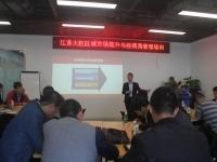 张方金老师11月14日蒙牛江苏大区全省的城市经理30多人参加了《区域市场管理能力提升与经销管理》课程