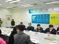 张方金老师3月26日群创光电《区域市场运营的四把钢刀》培训圆满结束!