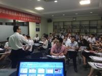 莫勇波老师2016年7月22日为科顺防水科技股份讲授《时间管理与工作效率提升》课程
