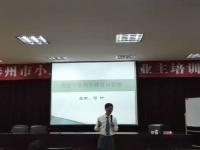 热烈庆祝何叶老师老师6月28号在泰州为学员们讲授公开课!