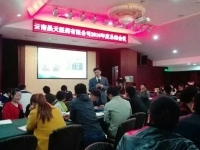 热烈庆祝何叶老师03月27号为云南晟天医药公司讲授《销售团队建设》课程圆满结束!