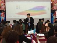 2月8日【杨文浩老师】为邦键医药连锁讲授《聚焦绩效的人才驱动力建构》的课程圆满结束!