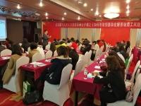 【杨文浩老师】3月25日在武汉的公开课《如何有效预防劳动用工风险》课程圆满结束!