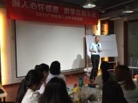 吴湘洪老师5月29号为厚德仁营养健康咨询连锁教授《阳光心态与巅峰激励 》圆满结束了