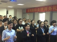 肖珂老师4月13-14日为海南望海国际商业广场讲授《商务礼仪——魅力提升之道》课程
