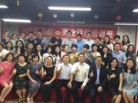2017年5月28—29号 方明老师深圳《从知道到做到——结构化课程开发与讲授》公开课程圆满结束!