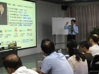 2017年8月5日王若文老师为佛山某公司讲授一期的《高层卓越领导力修炼》圆满结束!