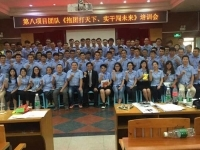 王若文老师8月8日为某农商行讲授《企业文化战略突破》圆满结束啦!