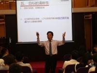 8月24日王若文老师在佛山给某电力行业讲授了《目标管理与有效工作计划制定》圆满结束!