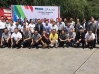 9月2-3日王若文老师受邀为成都某保险公司讲授《领导力与执行力》课程!