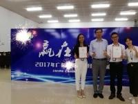 6月27日朱磊老师为肇庆某医药连锁讲授《MTP-中层干部管理技能提升》课程