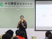 2017年10月29日肖珂老师在广州公开课讲授《奢侈品鉴赏》圆满结束