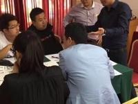 唐殷泽老师4月15日常州公开课《卓越班组长管理能力五项修炼》