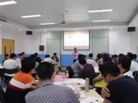 唐殷泽老师5月2-3日杭州顺丰《赢在基层-卓越班组长管理能力的五项修炼》