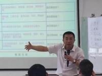 唐殷泽老师6月20日衢州华友股份公司《赢在基层-卓越班组长管理能力的五项修炼》
