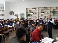 唐殷泽老师11月1日长春《5S现场管理与改善》