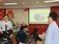 朱磊老师-10月-21-22日-武汉某药业股份讲授《领出精彩—领导者效能提升》课程