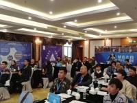 朱磊老师-2018-1月17-18日广东揭阳讲授《管理者角色定位与目标规划》公开课